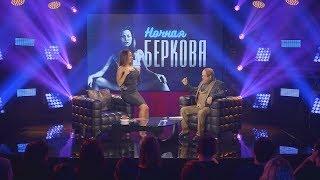 """Самое острое комедийное шоу """"Деньги или Позор"""" на ТНТ4 станет ещё острее!"""