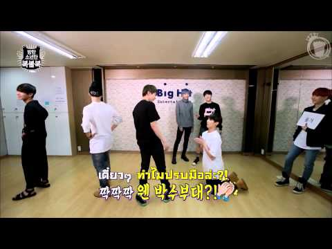 [THAI SUB] 150527 Starcast BTS' Lucky Or Not ตอนที่ 1