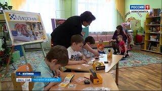 Детский сад в Купино завоевал два золота и серебро на Международной выставке «УчСиб - 2019»