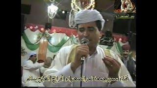 حامد الفرجانى  لا مرســــال افراح الحاج سالم قناه صوت الصحراء الفن البدوي( نمر الصحراء الفن البدوي)