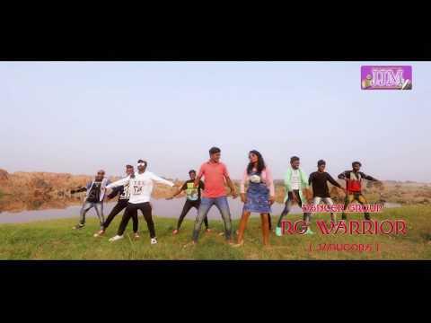 E KURI AA JANA || New Santali Nagpuri Album || Song- Tata se Ranchi Promo