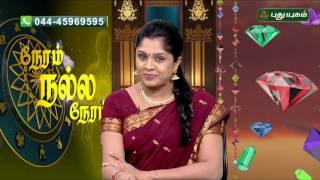 08-10-2018 Neram Nalla Neram – PuthuYugam tv Show