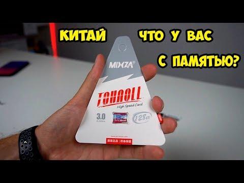 Карта памяти Mixza 128 GB, U3, Class 10, V30 полный тест на емкость, скорость и стабильность