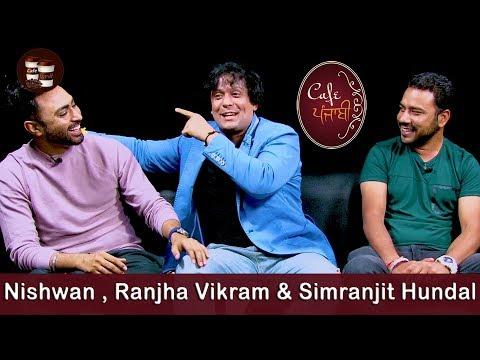 Nishwan Bhullar | Ranjha Vikram Singh | Simranjit Singh Hundal | 25 Kille | Cafe Punjabi