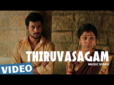 Thiruvasagam Official Video Song | Azhagu Kutti Chellam | Charles | Ved Shanker Sugavanam