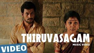 Thiruvasagam Official Video Song | Azhagu Kutti Chellam | Charles | Ved Shanker Sugavanam