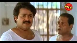 Vietnam Colony Malayalam Movie Comedy Scene Kuthiravattam Pappu And Innocent