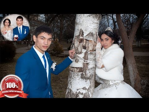 Цыганская свадьба. Серёжа и Марьяна. Часть 8