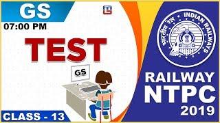Test   Railway NTPC Class 2019   GS   7:00 PM