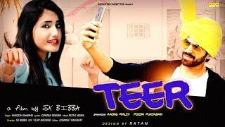 Teer | Masoom Sharma | Aashu Malik, Pooja Punjaban | Latest Haryanvi Songs Haryanavi 2018 | 2019