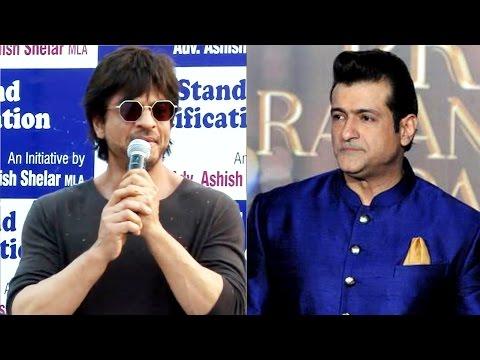Shahrukh Khan THANKS Armaan Kohli For Making Him Superstar