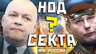 СЕКТА #НОД/ ФЕДОРОВ - НОД vs ВГТРК - КИСЕЛЕВ / РАУНД 2 #МЫсПУТИНЫМ (Михаил Чупахин)