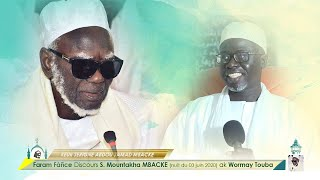 Jàngat Disocurs S. Mountakha | S. Chouhaybou Kébé