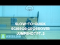 Slow-to-Quick In & Out Scissor Crossover Jumpshot Pt. 2 | Dre Baldwin