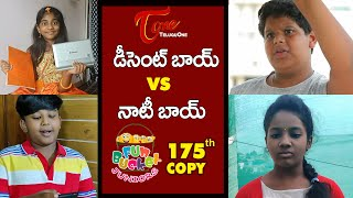 Fun Bucket JUNIORS | Episode 175 | Telugu Comedy Web Series | TeluguOne
