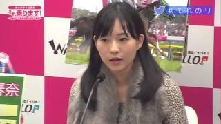 【競馬】ダイオウイカ夫のそれ乗ります!<第40回 ジャパン・オータムインターナショナル エリザベス女王杯 (GI)>(11/14)