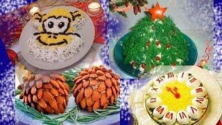 ❄Красивые оригинальные новогодние салаты в домашних условиях