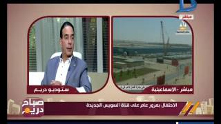صباح دريم | النائب أيمن أبو العلا يوضح سبب مقابلة الرئيس السيسي لطلاب الهندسة