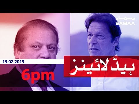 Samaa Headlines - 6PM - 15 February 2020