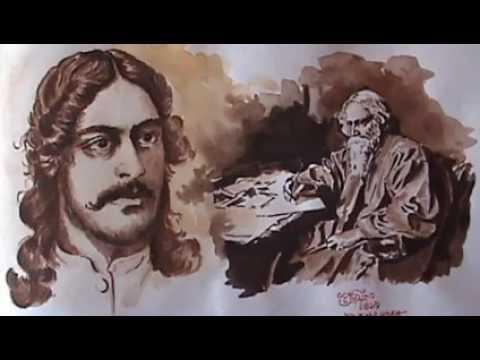 Jhare jai ure Rezwana Choudhury Bannya