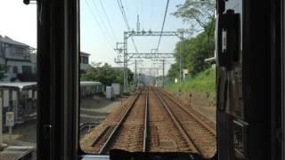 前面展望 阪急今津線の神戸線直通フルコース 宝塚→梅田 thumbnail