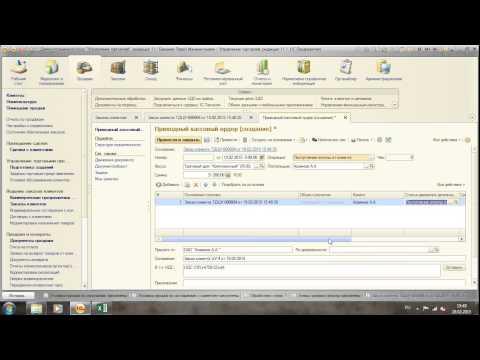 Видеоуроки по решению учетных задач в программах 1С