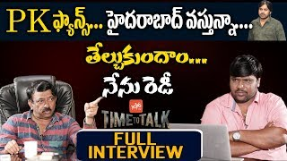 Ram Gopal Varma Full Interview | Time t...