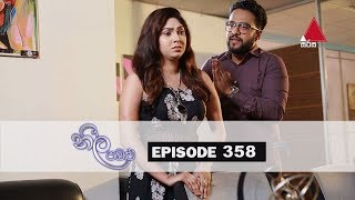 Neela Pabalu | Episode 358 | 25th September 2019 | Sirasa TV Thumbnail