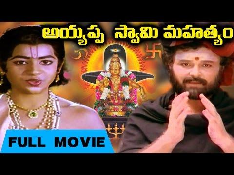 ayyappa-swamy-mahatyam-full-movie-|-sarath-babu-|-silk-smitha-|-k-vasu-|-kv-mahadevan