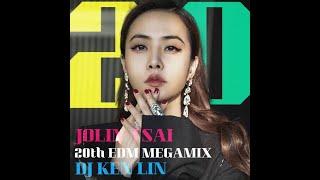 Download lagu Jolin 20th蔡依林歷年混音 MP3