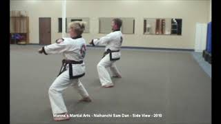 Naihanchi Sam Dan -  Side View - Manna's Martial Arts - 2009