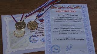Учреждения образования Копейска отметили в Москве