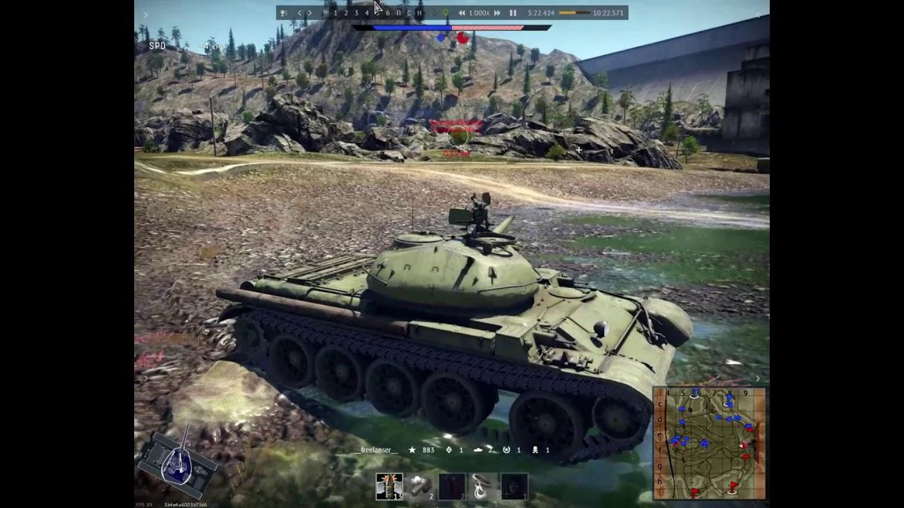 war thunder аркада танки
