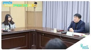 2018 1월 4주_동계 아르바이트 대학생과의 간담회 개최 영상 썸네일