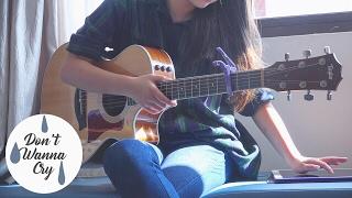 SEVENTEEN(세븐틴)-울고 싶지 않아(Don't Wanna Cry), Guitar cover