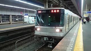 【残り13編成・廃車29編成目】東京メトロ03系03-132F が廃車になりました。