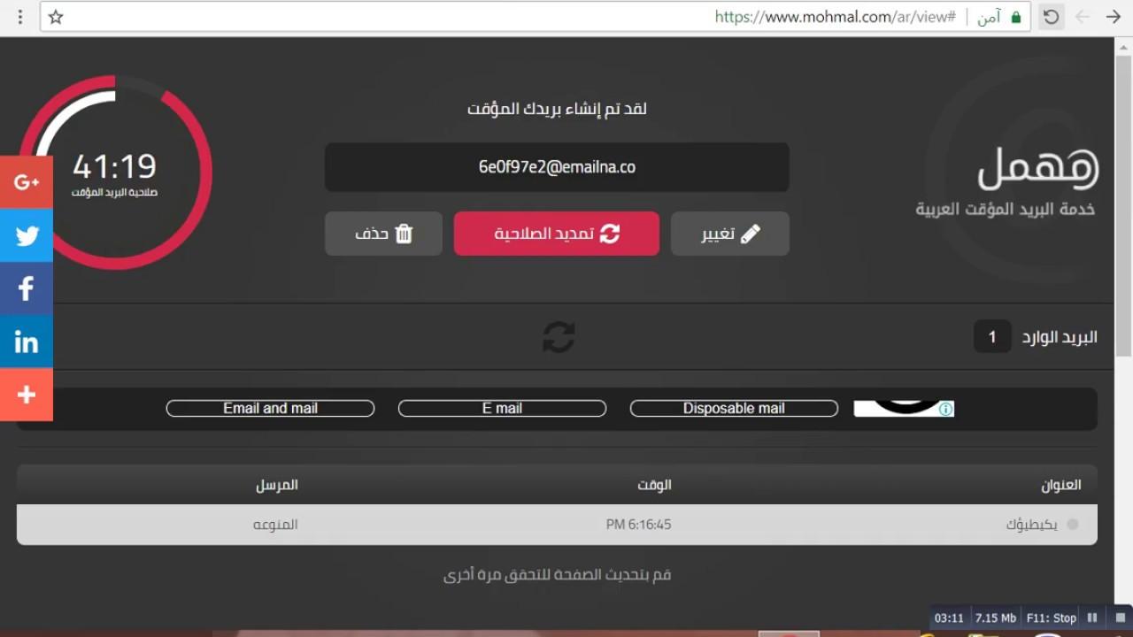 مهمل 0 1 Apk Download Android Entertainment Apps 1