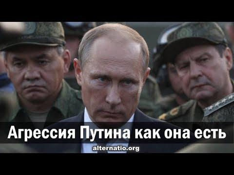Андрей Ваджра. Агрессия