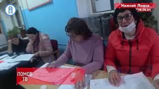 Фальсификация на избирательных участках №820 и №821 в Нижнем Ломове