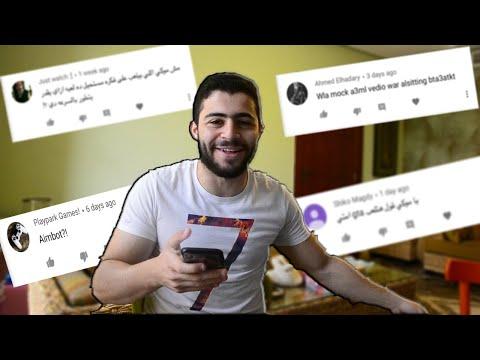 المتوحدين في الكومنتس !!!