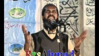 Rana Usman Qasoori (Punjabi Nazam-2011)