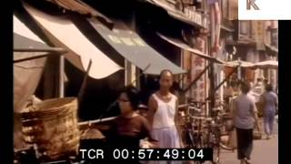 Late 1960s, 1970s Singapore Chinatown Street Scenes, Rare 35mm Footage