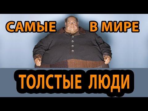 Видео толстушки, пышки, толстые женщины - Страница 25