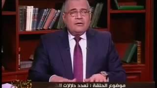 تفسير اية ( الزاني والزانيه ) / كما لم نفهمه من قبل / الجزء الاول