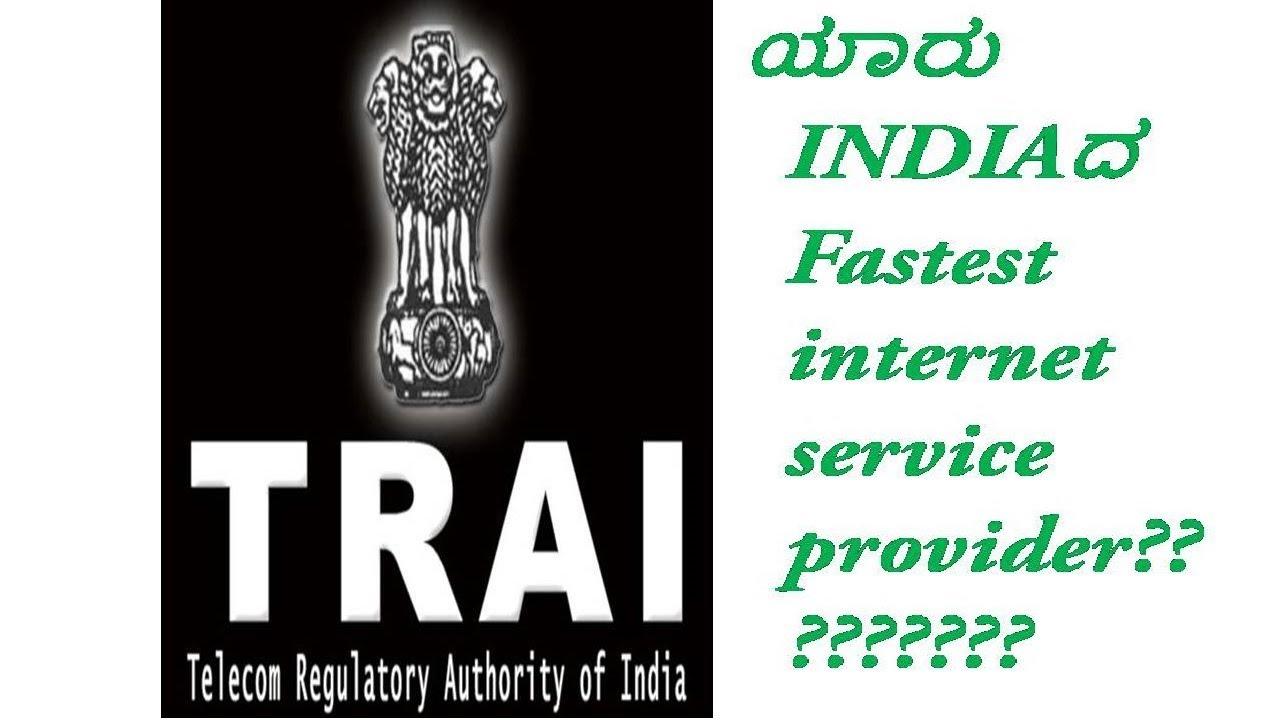 Fastest internet Service provider in INDIA (ಯಾರು INDIAದ ...