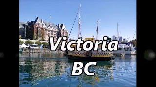 Виктория. Выходные в Виктории, Канада