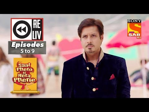 Weekly Reliv - Saat Phero Ki Hera Pherie - 5th March  to 9th March 2018 - Episode 5 to 9