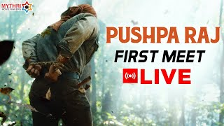 Introducing Pushpa Raj - The First Meet | Allu Arjun | Pushpa | Rashmika | Fahadh Faasil | Sukumar