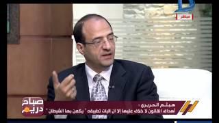 صباح دريم|الدكتور ممدوح إسماعيل معلقا على مادة 67 من قانون الخدمة الوطنية