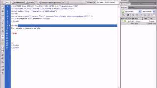 Видеоуроки php+MySQL. Урок 3. Оператор вывода echo